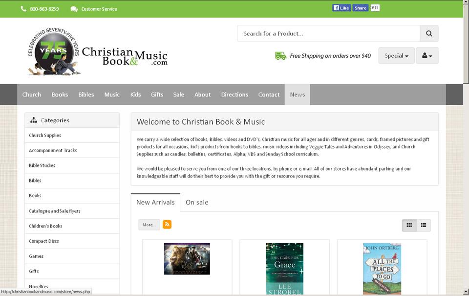 cbmc home page